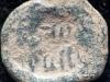Nabataean Kingdom, c. 35 B.C. - 106 A.D., reverse